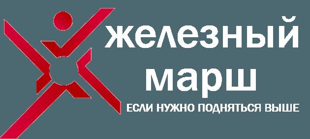 Металлический каркас лестниц, крыльцо металлическое, кованые перила изготовление на заказ от компании Железный марш в Москве